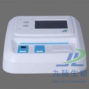 特定蛋白分析仪谈尿蛋白检测原理