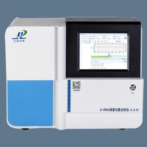 微量元素分析仪996-A